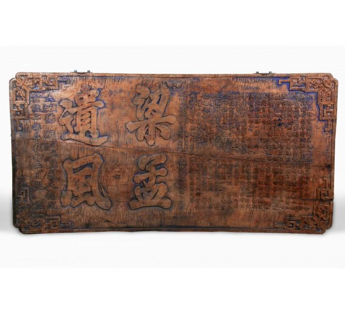 http://batavia.es/6045-thickbox_default/panel-chino-antiguo.jpg