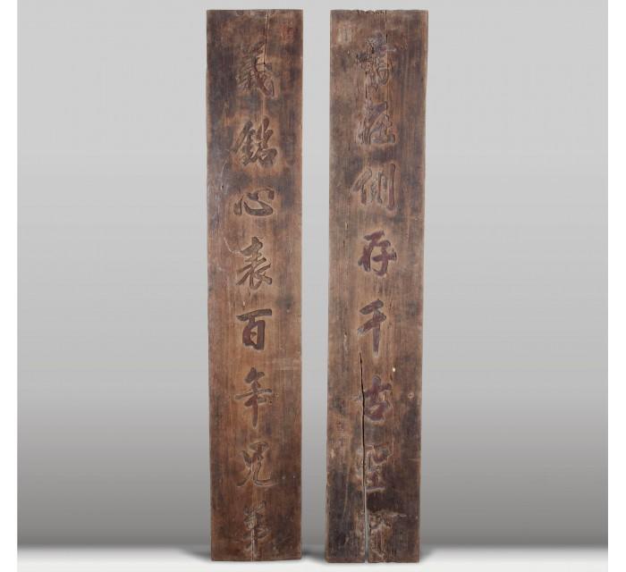 http://batavia.es/6115-thickbox_default/pareja-paneles-chinos.jpg