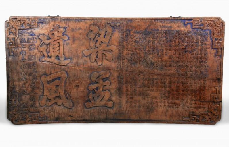 antiguo panel chino