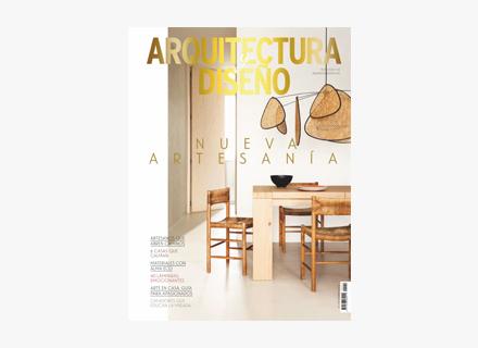 Jardín Interior – Revista Arquitectura y Diseño