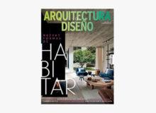Un lugar en calma – Revista Arquitectura y Diseño