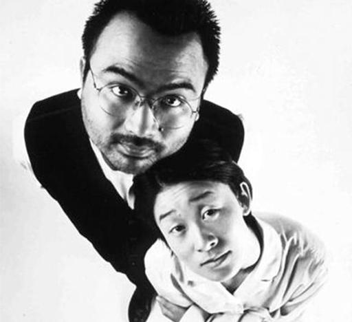 Shin & Tomoko Azumi